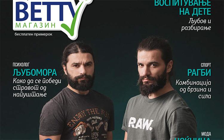 betty_mk_mart_no49-web-1app