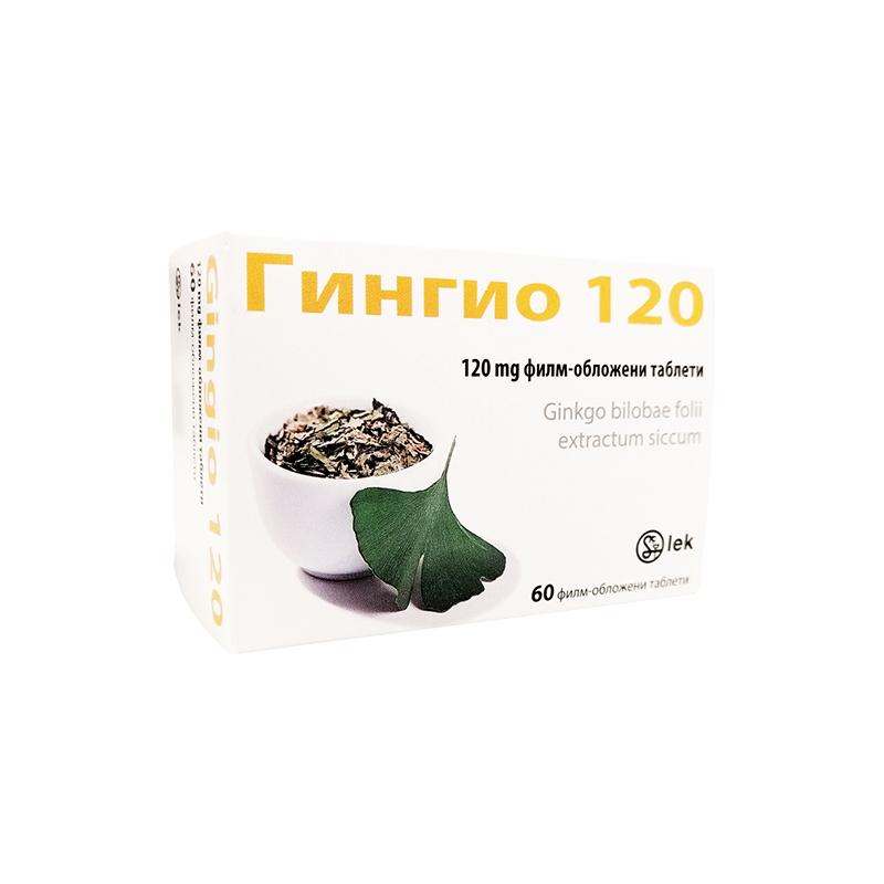 gingio-120